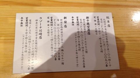 2014-09-09-12-37-01