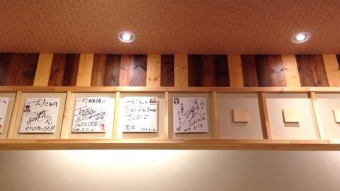 2014-09-09-12-33-20