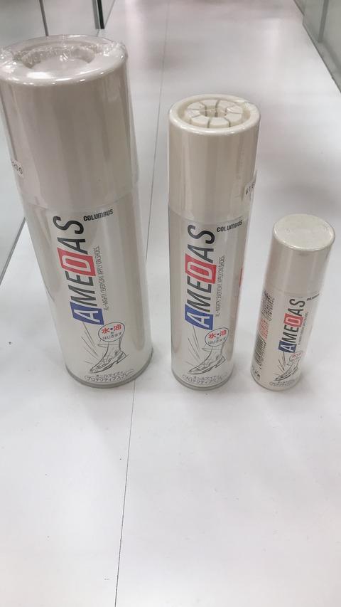 6F01415F-3480-4E00-B52A-DFB4797CD61B