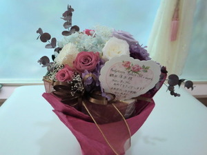 JBC-flower