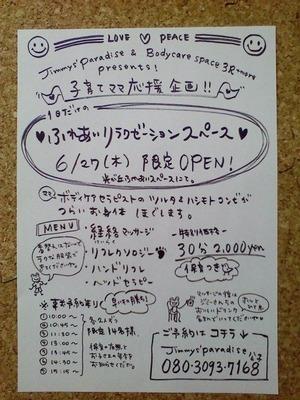 NEC_0242