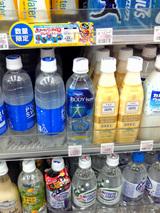【ココで買える】ローソン錦糸町北口店