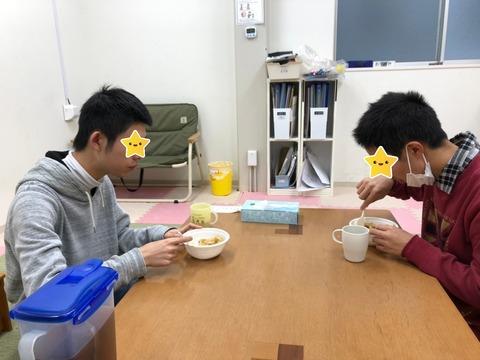 1月牛丼_210205_4
