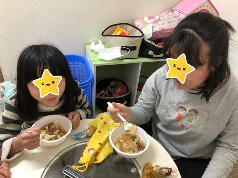 1月牛丼_210205_6