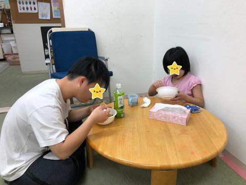 1月牛丼_210205_5