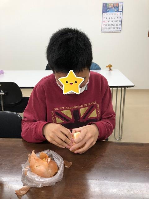 1月牛丼_210205