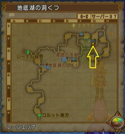 saihou_quest_place
