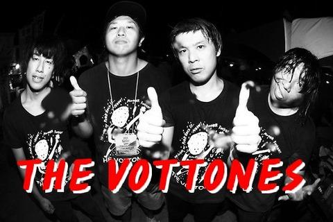 VOTTONES のコピー