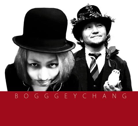 BOGGGEYCHANG のコピー