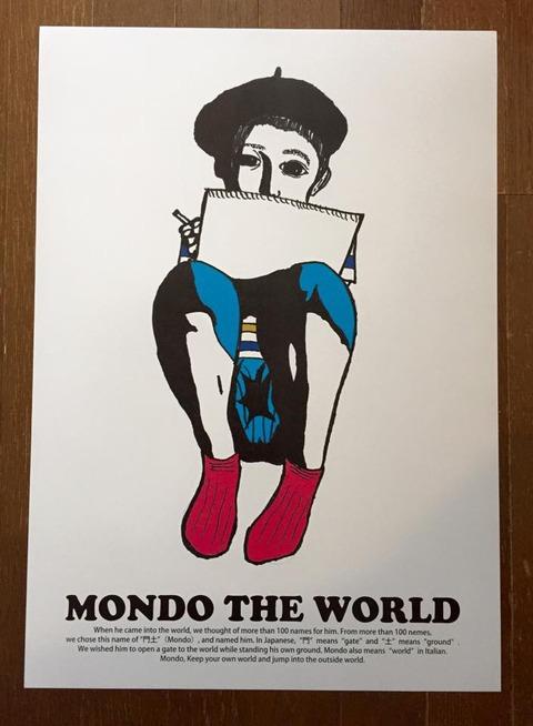 mondo the worldポスター