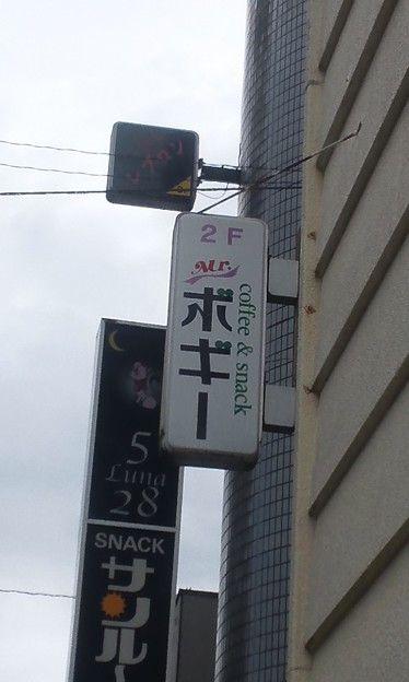 スナックボギー京都