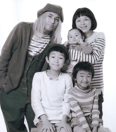 家族写真 2