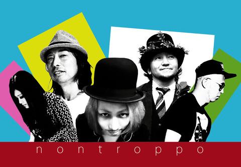 nontroppo+上田健司