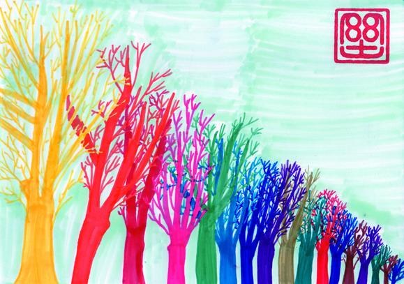 虹の木の歩道