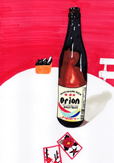 喫茶カラーズのオリオンビール