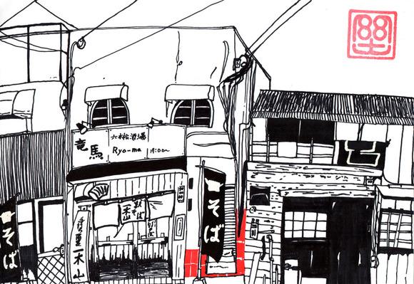 六本松の呑み屋
