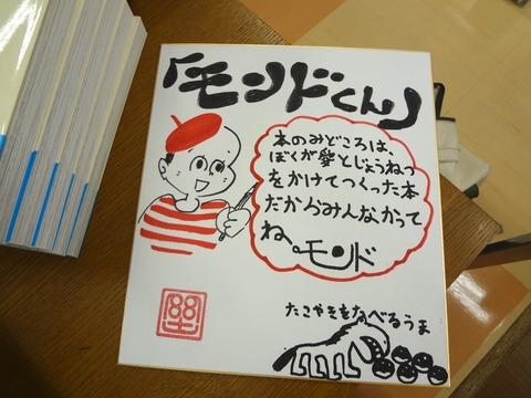 DSC01414 のコピー