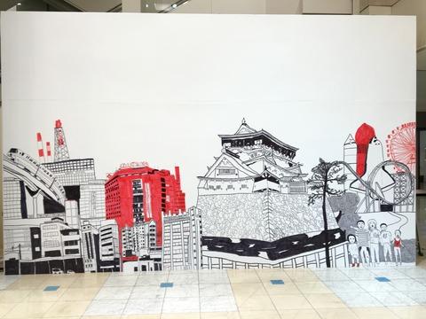 小倉の巨大風景画