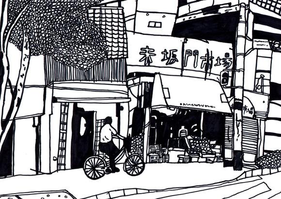 赤坂門市場