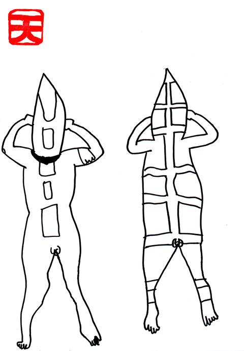シークナム族2