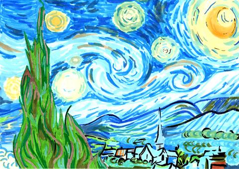 ゴッホ「星月夜」