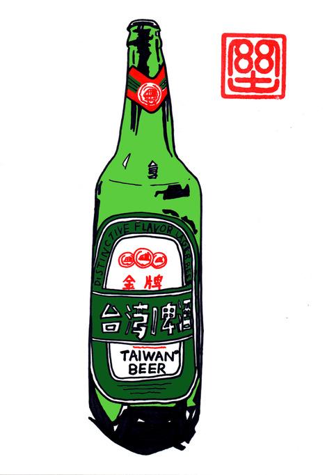 台湾ビール(カラー)