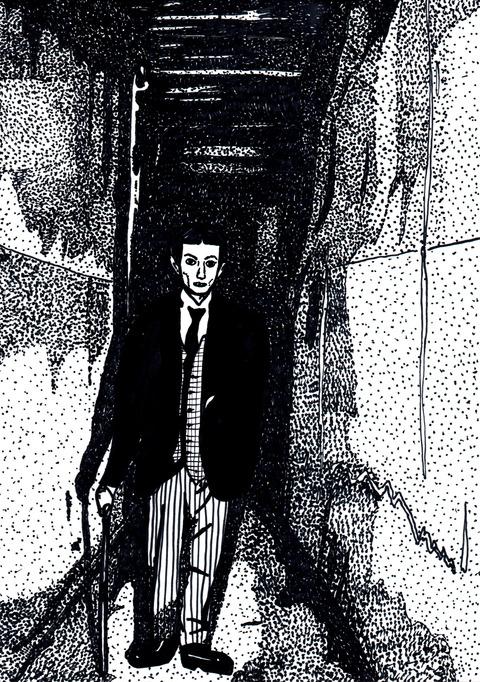Etienne Bertrand Weill