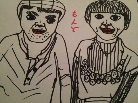 jpg-large のコピー