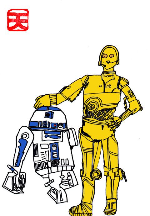 R2D2-C3POカラー