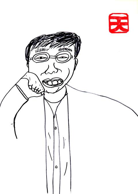 早川義夫(天)