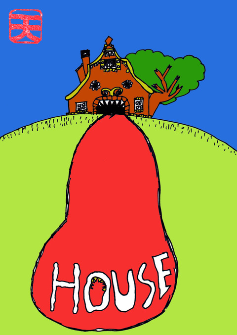 HOUSE(天)