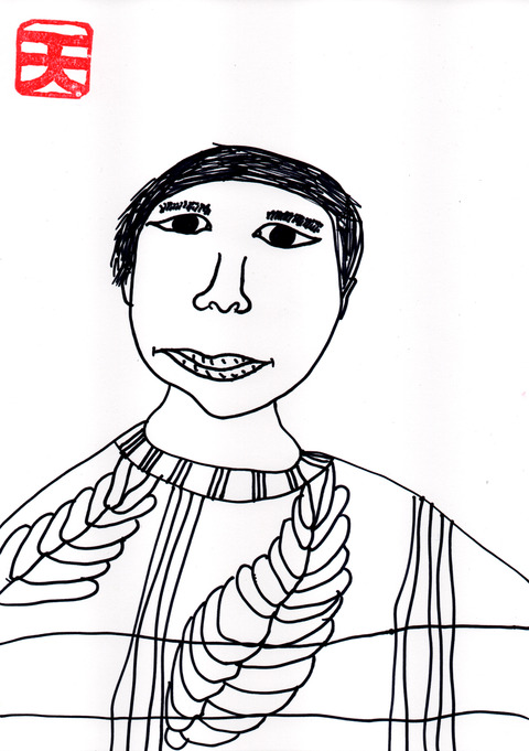 天晴9才の自画像