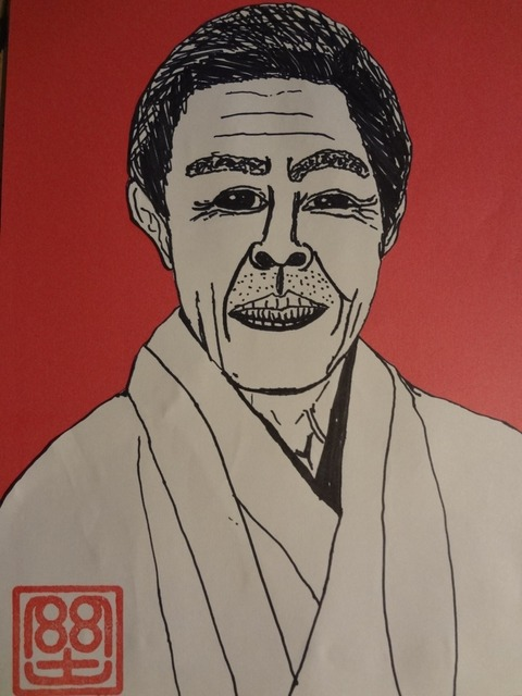 北島三郎(赤)
