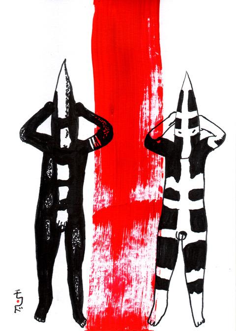 シークナム族