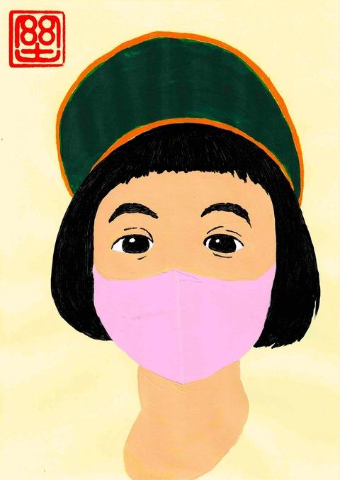 マスクの今ちゃん