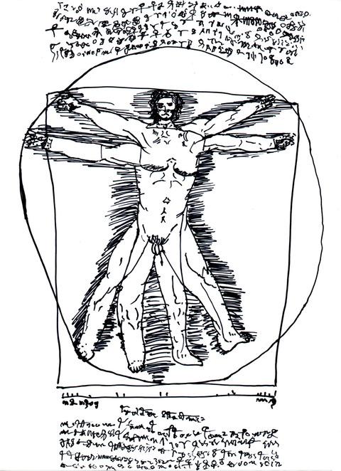 『ウィトルウィウス的人体図』レオナルド・ダ・ヴィンチ
