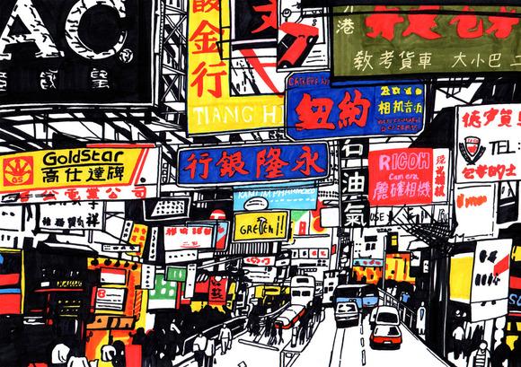 香港の街なみ