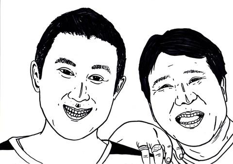 Osugi_ishi
