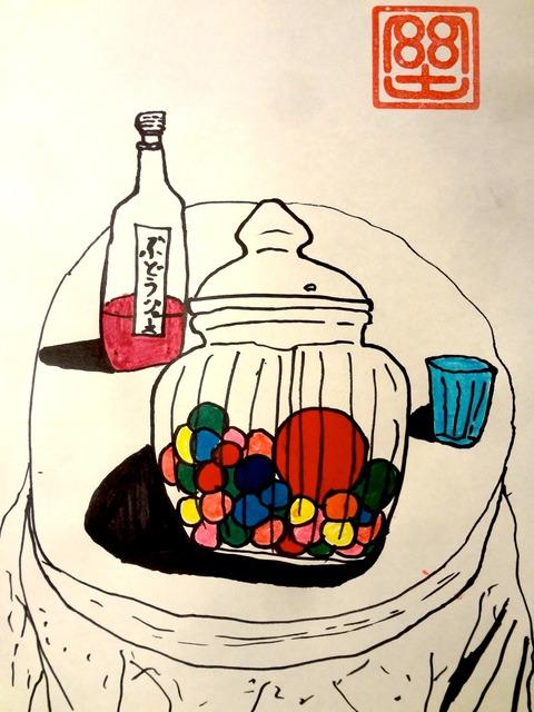 ピンポン玉の瓶