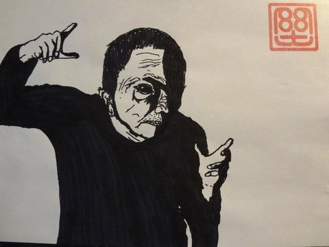 岡本太郎(黒)