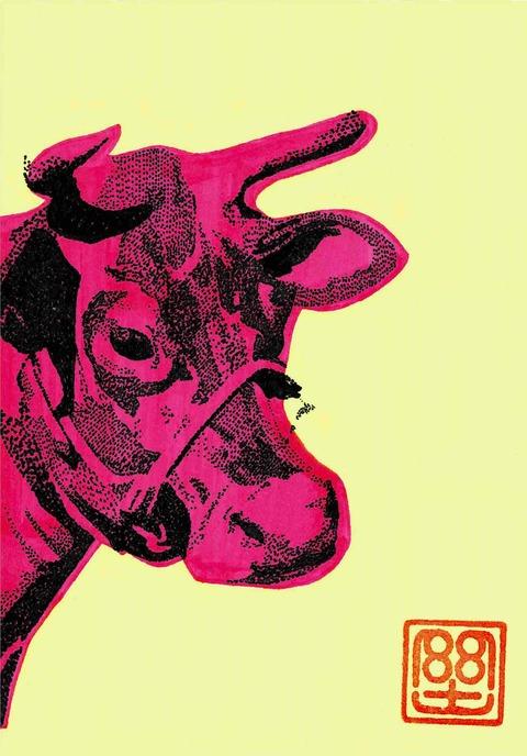アンディウォーホル「牛の壁紙」