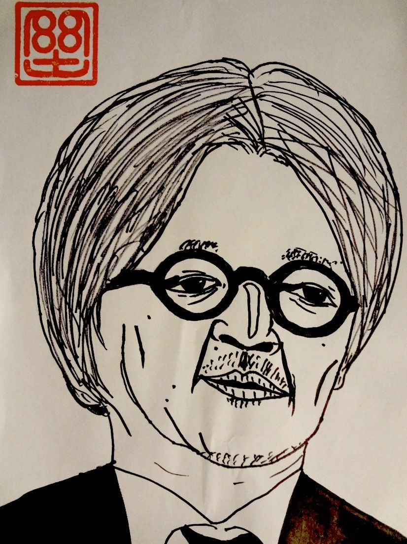 坂本龍一の画像 p1_21