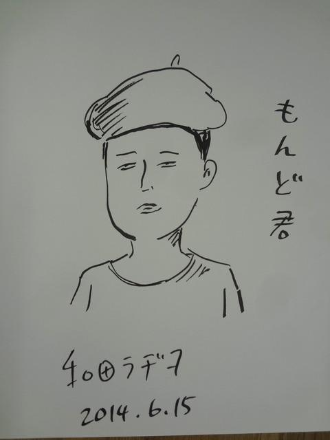 DSC09496 のコピー