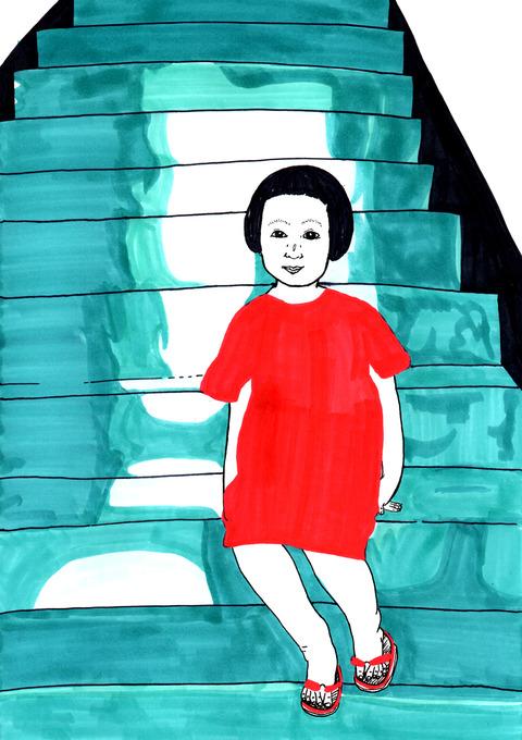 階段の今ちゃん