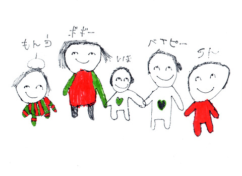 ボギー家族(今ちゃんの絵)