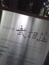 db74f1cb.jpg