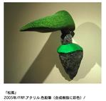 39syujiyamamoto