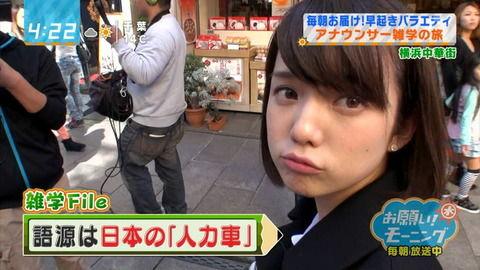 弘中綾香アナ(26)がロケでブチギレた時の画像