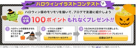 SnapCrab_Noname_2013-10-20_9-2-30_No-00