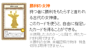 SnapCrab_Noname_2013-11-28_8-11-6_No-00